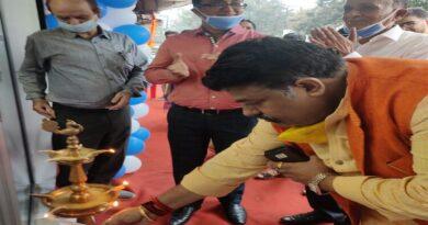 दृष्टि फार्मा का उद्घाटन बीजेपी नेता राकेश भास्कर ने किया