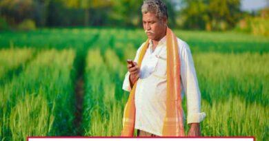 मौसम की जानकारी के लिए किसान इस्तेमाल कर रहे हैं मेघदूत ऐप