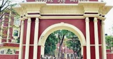 झारखंड हाईकोर्ट ने रघुवर सरकार के एक और फैसले को किया खारिज