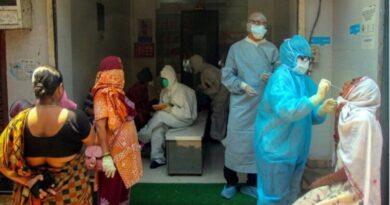 झारखंड में कोरोना के 284 नए मरीज मिले, तीन की मौत