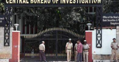 शुक्रवार को दर्ज एक प्राथमिकी के आधार पर CBI ने छापेमारी की कार्ररवाई को अंजाम दिया है