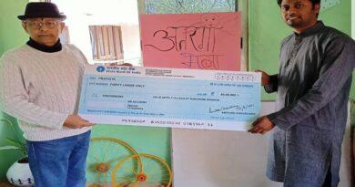 अमिताभ चौधरी ने बच्चों की शिक्षा के लिए काम कर रही संस्था को 40 लाख रुपए का डोनेशन