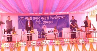 डॉ श्यामा प्रसाद मुखर्जी विश्वविद्यालय की पहली सीनेट की बैठक शुरू