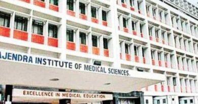 RIMS सहित राज्य के सभी छह मेडिकल कॉलेज में विरोध शुरू !