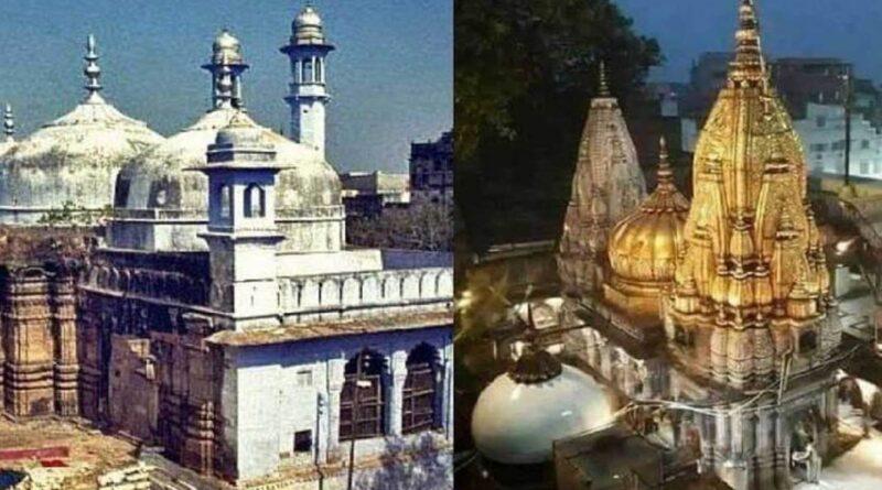 क्या है काशी विश्वनाथ मंदिर-ज्ञानवापी मस्जिद विवाद, कोर्ट ने क्या आदेश दिया है?