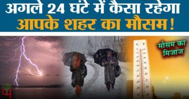 पहली बारिश में पानी-पानी हुई मुंबई! दिल्ली में गर्मी से लोग परेशान
