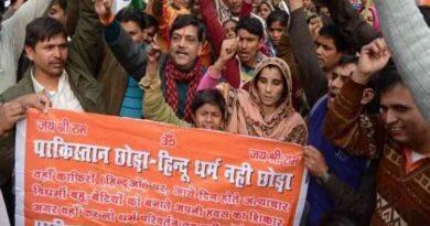 गैर मुसलिमों के लिए भारत की नागरिकता का रास्ता साफ