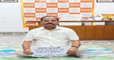 रघुवर दास ने भाजपा कार्यकर्ताओं की हत्या के विरोध में दिया धरना