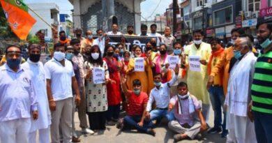 आपातकाल की 46वीं बरसी पर भाजपा ने मनाया काला दिवस