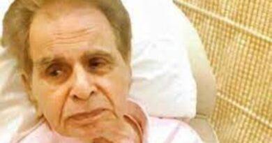 मशहूर फिल्म अभिनेता दिलीप कुमार हिंदुजा अस्पताल में भर्ती