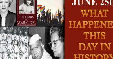 25 जून: जिस स्याह रात हुई लोकतंत्र की हत्या