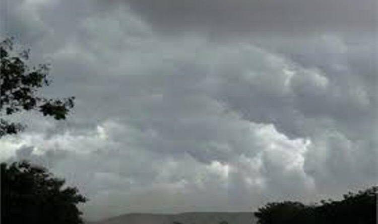 25 से होगा मौसम में बदलाव, बारिश में कमी आने की संभावना
