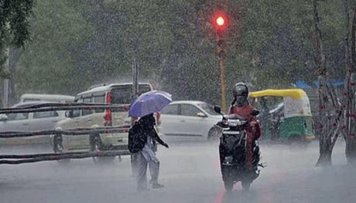 Weather update: महाराष्ट्र में मौसम विभाग का रेड अलर्ट, जानें अपने राज्य के मौसम का हाल