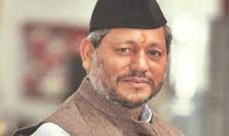 मुख्यमंत्री तीरथ रावत ने राज्यपाल को सौंपा इस्तीफा