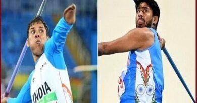 टोक्यो पैरालंपिक : देवेंद्र झाझरिया ने रजत और सुंदर सिंह गुर्जर ने जीता कांस्य