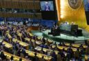 संयुक्त राष्ट्र में अफगानिस्तान और म्यांमार को बोलने का नहीं मिलेगा मौका