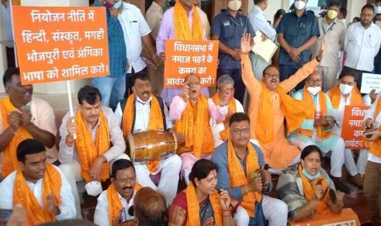 विधानसभा में नमाज के लिए कमरा आवंटन पर भाजपा विधायकों ने जताया विरोध