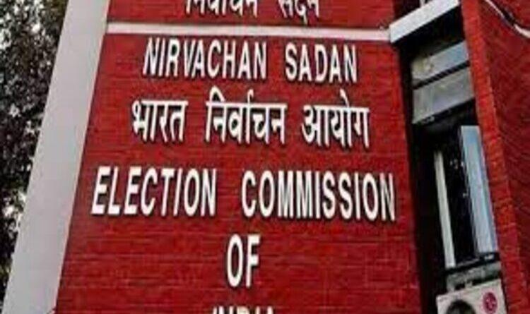 हिमाचल : एक लोकसभा व तीन विधानसभा उपचुनावों की घोषणा