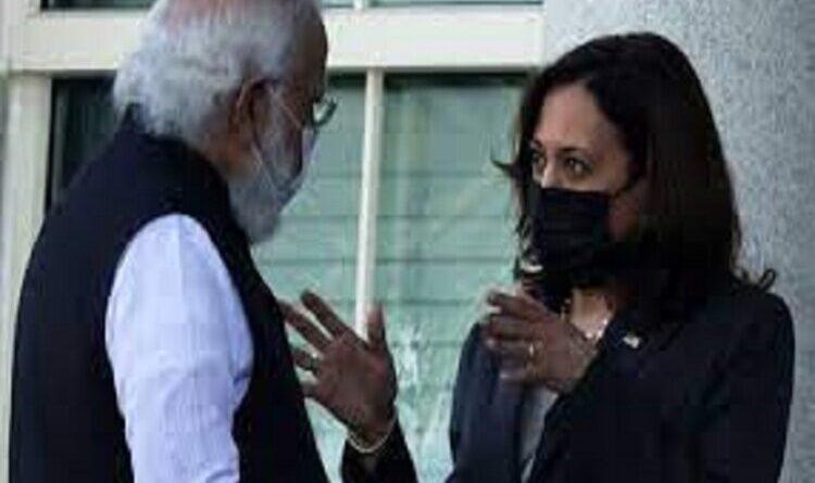 मोदी-हैरिस मुलाकात, प्रधानमंत्री ने अमेरिका को बताया स्वाभाविक सहयोगी