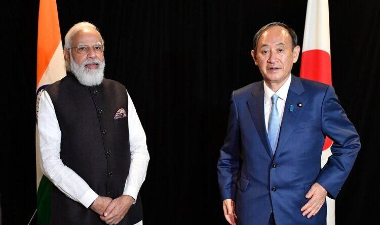 मोदी ने की जापानी प्रधानमंत्री से मुलाकात, दोनों ने स्वतंत्र हिन्द-प्रशांत क्षेत्र से प्रतिबद्धता दोहरायी