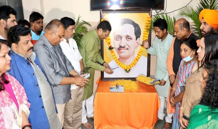 भाजपा कार्यालय में मनाई गई पंडित दीनदयाल उपाध्याय की जयंती