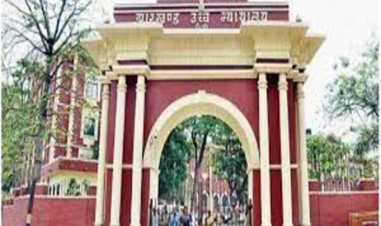 जेएसएससी परीक्षा में हिंदी भाषा जोड़ने को लेकर हाईकोर्ट में जनहित याचिका दायर