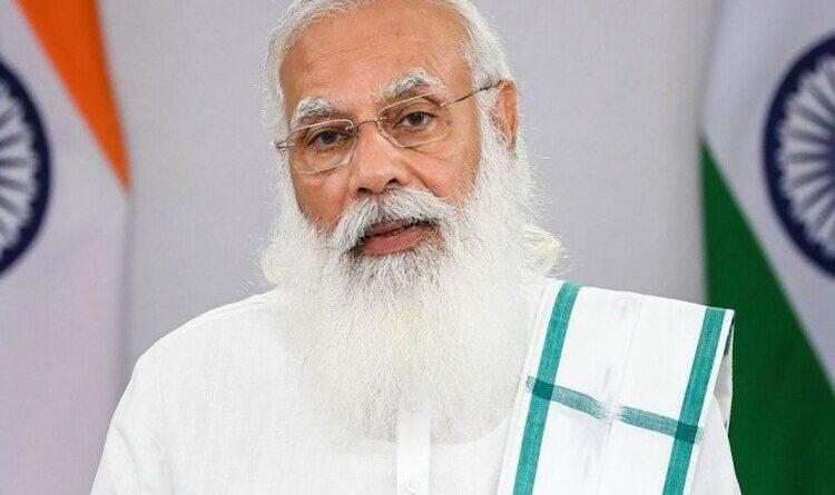 प्रधानमंत्री ने नागरिकों से स्मृति चिन्ह ई-नीलामी में भाग लेने का किया आह्वान