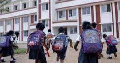 राज्य के सरकारी स्कूल 24 सितंबर से खुलेंगे