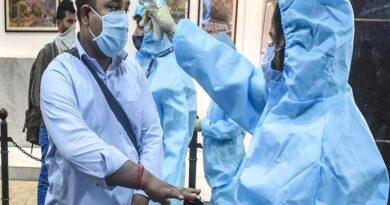 देश में कोरोना नए मामले घटे, 18 हजार नये मरीज