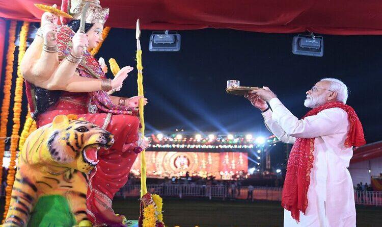 नवरात्रि सभी के जीवन में शक्ति, अच्छा स्वास्थ्य और समृद्धि लाए : प्रधानमंत्री