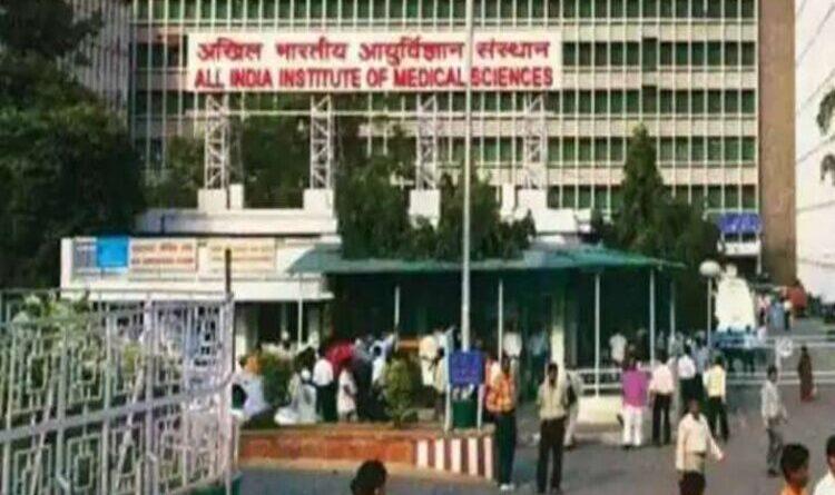 दिल्ली एम्स में मरीजों को अब एक्स-रे रिपोर्ट के लिए नहीं करना होगा इंतजार