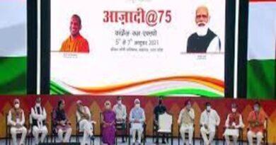 प्रधानमंत्री ने 75 हजार लोगों को सौंपी घर की चाबी, लाभार्थियों से किया संवाद