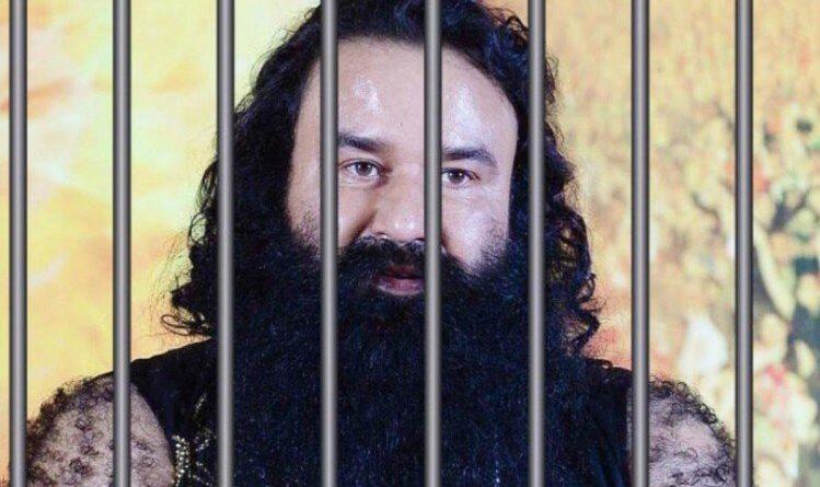 रणजीत सिंह हत्याकांड में19 साल बाद इंसाफ,गुरमीत राम रहीम समेत 5 दोषियों को उम्रकैद